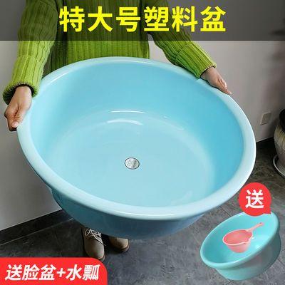 加厚特大号塑料盆圆形洗澡家用加深洗衣盆洗浴成人幼儿泡澡网红盆