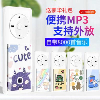 可外放mp3随身听便携式学生听歌女生可爱小说音乐播放器英语学习