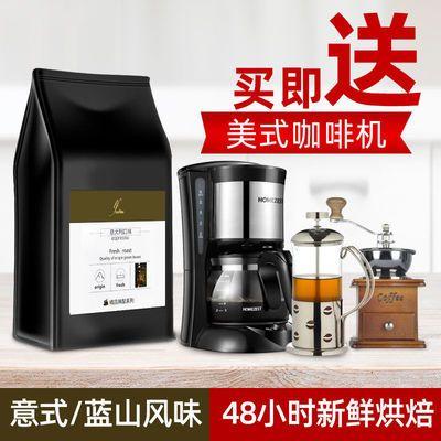 意式浓缩咖啡豆/粉便携227g精品阿拉比卡豆现磨花式精品拼配咖啡