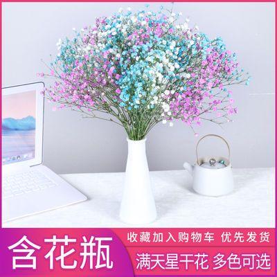 满天星干花鲜花情人节表白小清新家居摆件带花瓶送情人送爱人祝福