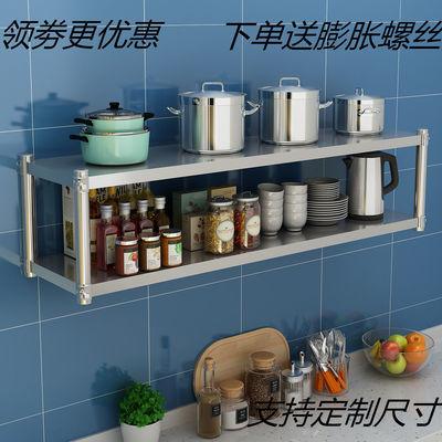 厨房不锈钢壁挂式置物架3层吊架家用微波炉收纳架上墙饭店调料架2