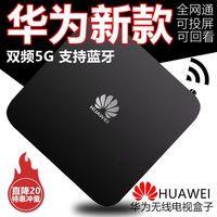 电视盒子语音无线网络高清电视机顶盒全网通家用wifi破解版