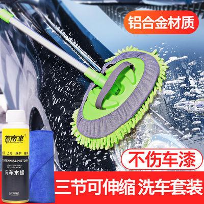 指南车洗车拖把专用刷车刷子软毛不伤汽车用擦车神器长柄工具伸缩