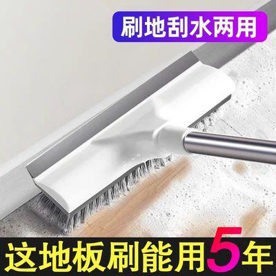 卫生间刷地刷子清洁地板瓷砖缝隙刷长柄硬毛刷浴室刷厕所刷地神器