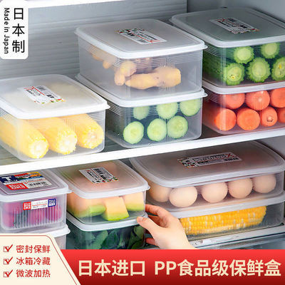 日本进口冰箱保鲜盒塑料密封盒食品收纳盒可冷冻微波饭盒透明带盖