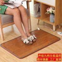 大日红碳晶暖脚宝插电暖脚神器 办公室暖脚板加热垫 办公室暖脚垫
