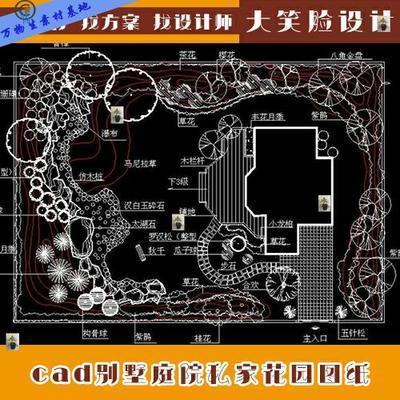 别墅庭院私家花园景观绿化规划设计图纸CAD平面图园林景观素材