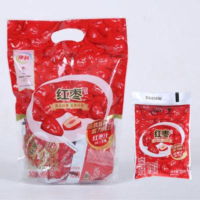 伊利红枣酸奶袋装100g*20袋原味复原乳营养早餐奶低温风味发酵乳