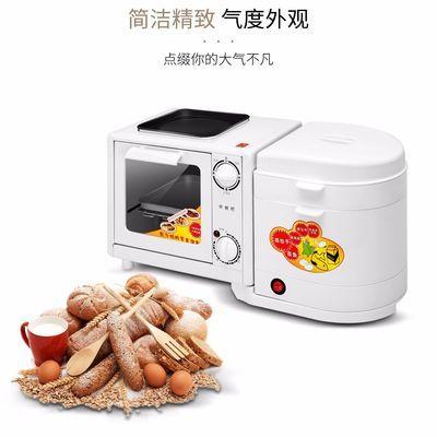 四合一厨房电器早餐机多功能家用烤箱面包机煎煮神器烘培机礼品