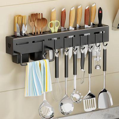 不锈钢刀架免打孔厨房家用插刀筷子筒多功能收纳置物架壁挂锅盖架