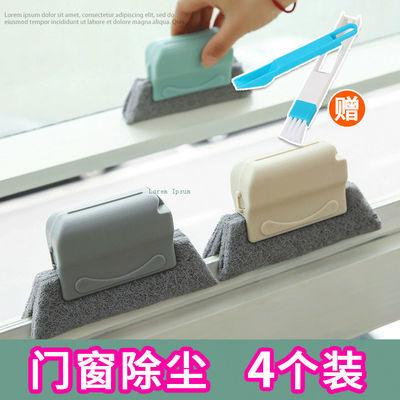 家用窗台凹槽清洁刷创意窗户缝隙清洗神器门窗沟槽去死角刷子工具
