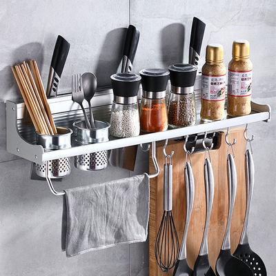 加厚款太空铝厨房架子置物架壁挂免打孔收纳刀架厨具调料架子
