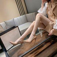 31-43码裸色高跟鞋女2021年新款细跟ins仙网红少漆皮尖头单鞋中跟