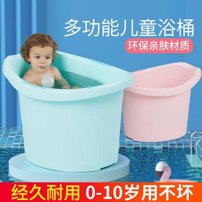 宝宝浴桶婴儿洗澡盆小孩洗澡桶游泳桶儿童泡澡沐浴桶塑料大号可坐