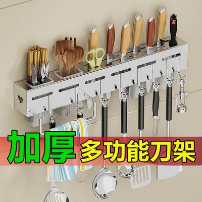 【加厚】不锈钢刀架壁挂免打孔厨房筷子筒带挂钩多功能刀具收纳架