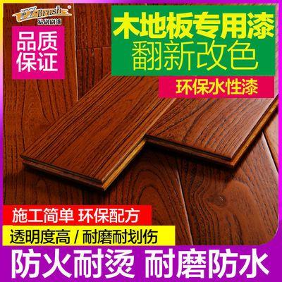 木地板漆油漆翻新实木地板漆木地板翻新改色耐磨木器清漆透明防水