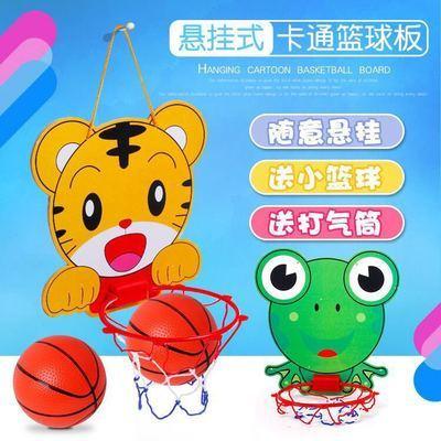 儿童玩具篮球架宝宝家用室内运动壁挂式篮球板篮筐框可扣篮挂墙
