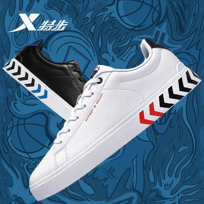 特步男鞋板鞋2021春季新款小白鞋学生运动休闲鞋韩版潮流平板鞋子