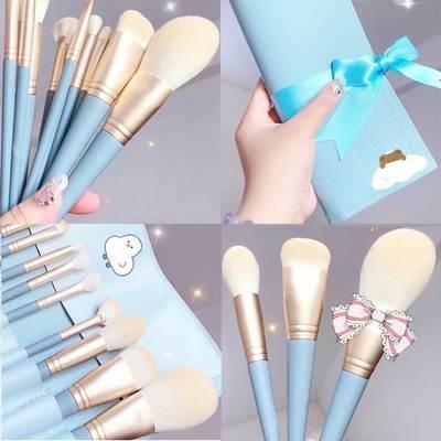 10支美妆化妆刷套装全套刷毛超柔软腮红散粉刷眼影刷软毛初学者蓝
