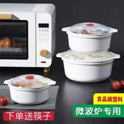 微波炉专用碗 加热饭盒保鲜盒塑料 大号圆形带盖便当盒泡面碗套装