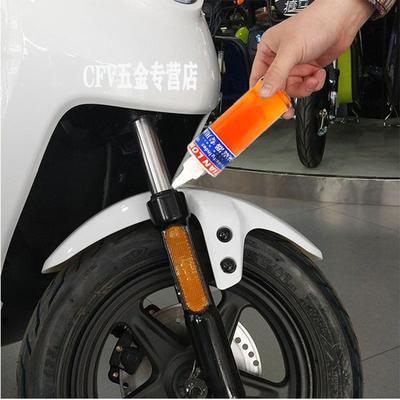 天龙减震油摩托车减震油电动车前后减震专用避震油越野车减震油