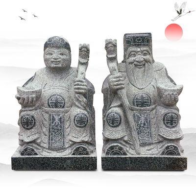 厂家直销青石土地公土地婆神像供奉家用石雕土地公公户外寺庙佛像
