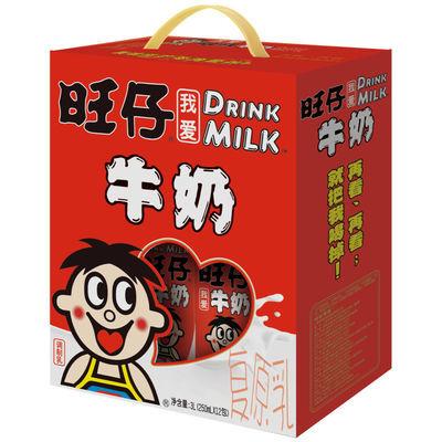 旺旺旺仔250复原乳大盒装成人版学生早餐营养早餐牛奶整箱包邮