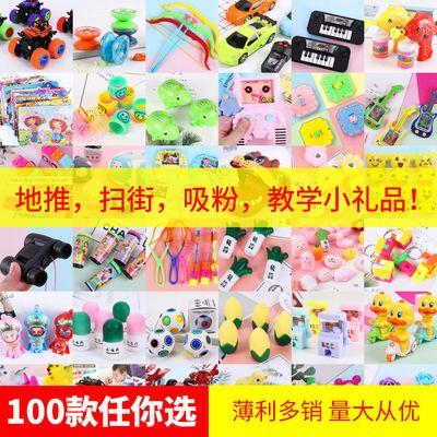 微商地推小礼品发光玩具创意幼儿园儿童节日活动礼物批发学生奖品