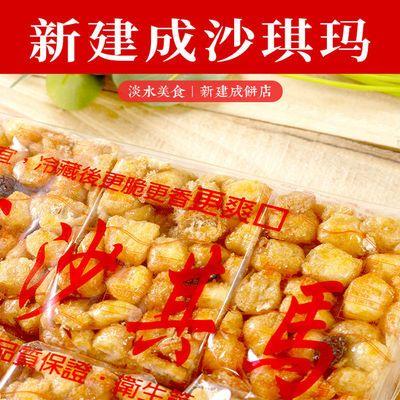 现货台湾美食百年老店新建成沙琪玛香甜酥软不粘牙休闲零食品点心