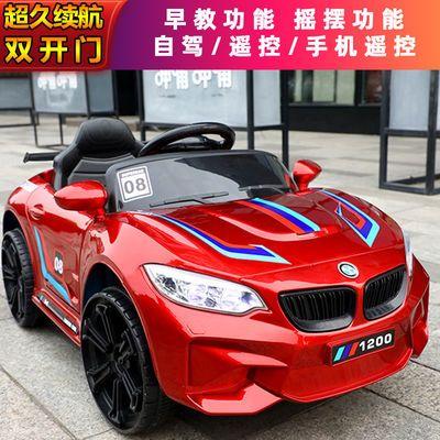 大款婴幼儿童电动车四轮汽车遥控1-6岁宝宝玩具车小孩4轮摇摆可坐
