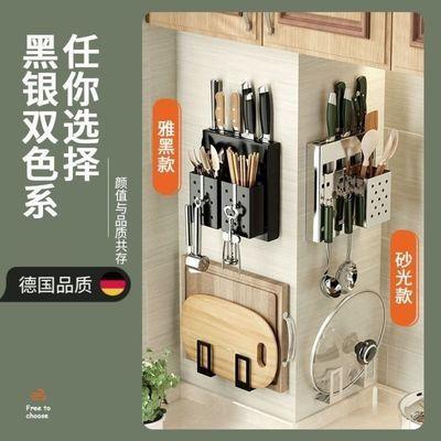 304不锈钢多功能刀架免打孔厨房置物架刀座壁挂收纳筷子筒菜板架