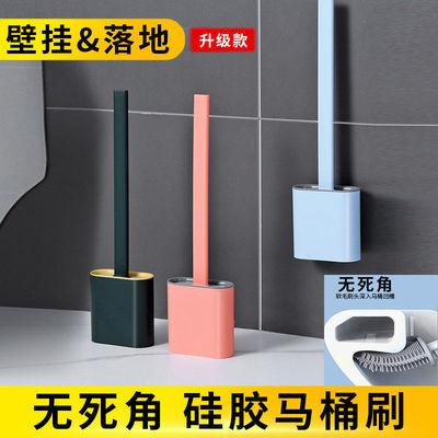 硅胶马桶刷无死角家用清洁厕所挂墙式北欧舌头刷子卫生间神器套装