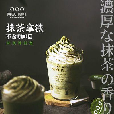 隅田川日本进口抹茶浓缩液奶茶拿铁速溶咖啡液珍珠奶茶18g*4颗