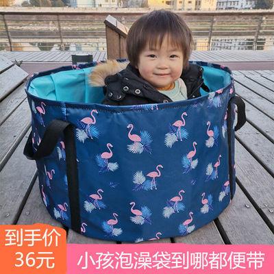 儿童泡澡袋 免安装旅游小孩折叠便携宝宝洗澡盆家用大号桶 沐浴桶