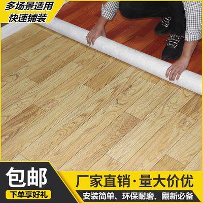 地板贴地板革家用水泥地防水防滑耐磨pvc加厚卧室地面贴纸直铺地