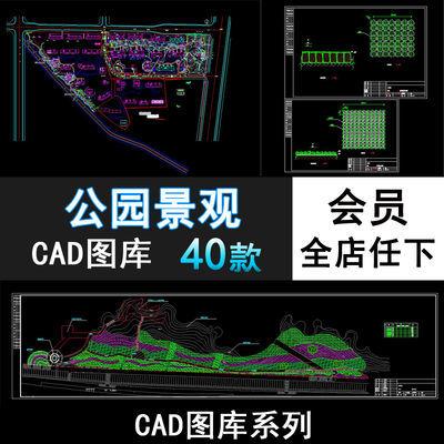 C13-室外公园景观设计CAD平面图方案园林园艺广场规划素材设计