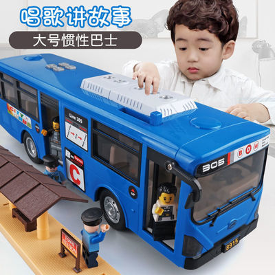 儿童3-6岁公交车玩具车男孩超大号巴士车可开门宝宝汽车合金模型
