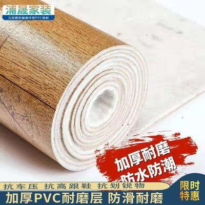 加厚地板革家用pvc地板贴水泥地防水防滑地板纸卧室地面耐磨塑胶