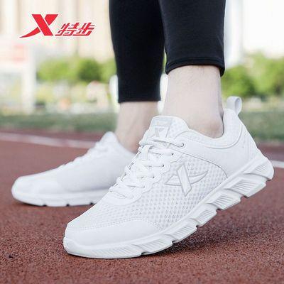 特步运动鞋男鞋夏季透气运动鞋正品鞋子男2021新款休闲鞋运动鞋男