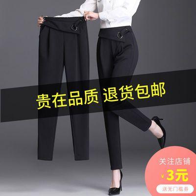 裤子女2021新款哈伦裤潮流百搭休闲裤女高腰西裤显瘦小脚裤萝卜裤