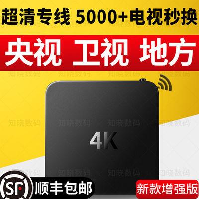 华为海思芯无线网络机顶盒家用电视盒子wifi魔盒4K高清投屏全网通