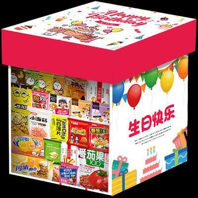 网红猪饲料零食大礼包便宜一整箱组合休闲好吃的送男女友生日礼物