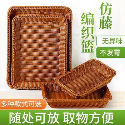长方形仿藤编水果篮塑料编织面包筐超市陈列展示筐家用零食收纳筐