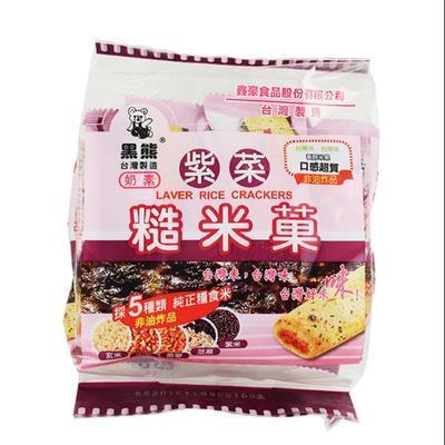 包邮 台湾美食 黑熊紫菜糙米果五粮糙米铭果 160g(13根)