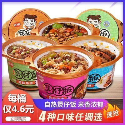 自热米饭煲仔饭懒人自发热既食方便便宜一箱自热火锅米饭美食批发