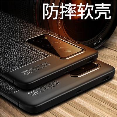Honor荣耀V40手机壳5g软壳硅胶磨砂全包防摔防滑皮纹潮牌男女款