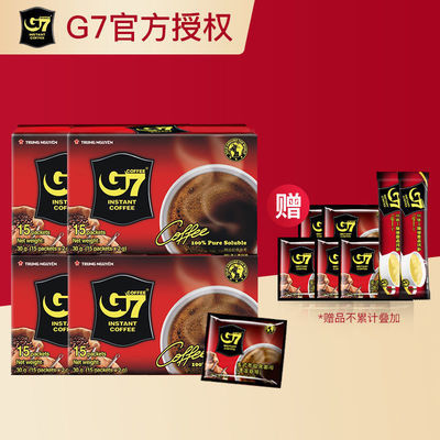 越南中原g7黑咖啡无糖燃脂速溶健身黑咖啡提神美式学生30杯