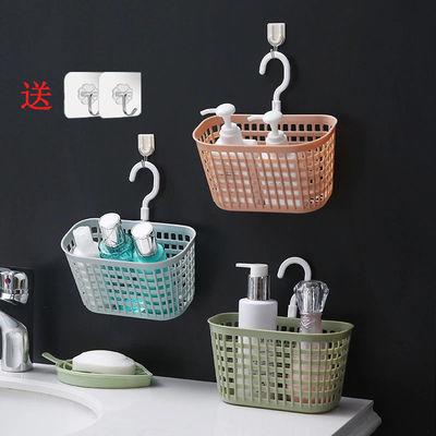 收纳篮卫生间挂篮卫生间置物架宿舍厨房卧室浴室塑料收纳筐小篮子