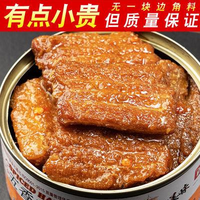 闽星带鱼罐头五香香辣海鲜熟食肉类下饭下酒菜即食鱼美食食品批发