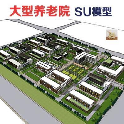 62大型养老社区敬老院福利院老年人活动公寓建筑规划su模型